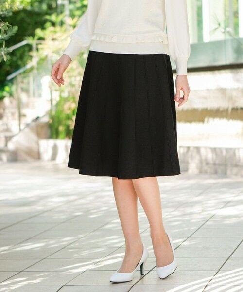 TO BE CHIC / トゥー ビー シック ロング・マキシ丈スカート   ピークスニットスカート(ブラック1)