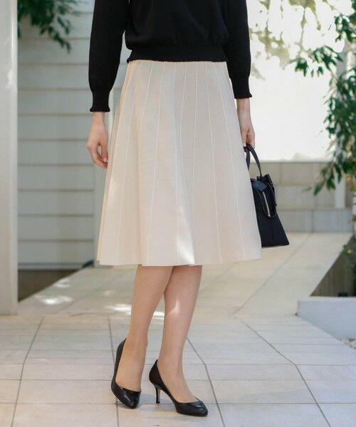 TO BE CHIC / トゥー ビー シック ロング・マキシ丈スカート   ピークスニットスカート(ベージュ1)