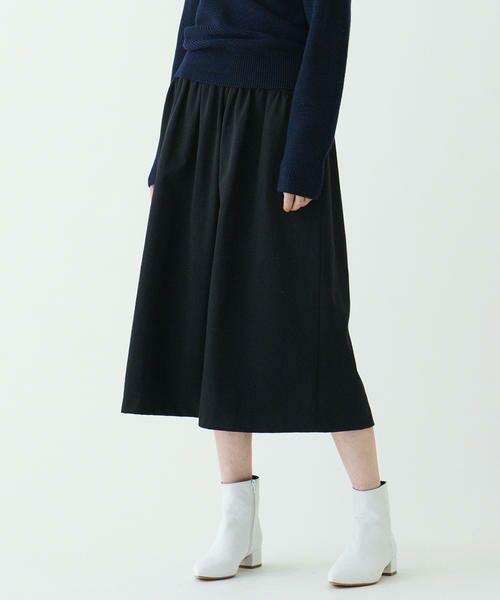 TOMORROWLAND / トゥモローランド ミニ・ひざ丈スカート | ブライトナイロン ヨークギャザースカート(19 ブラック)