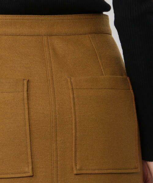 TOMORROWLAND / トゥモローランド ミニ・ひざ丈スカート | ウールメルトンジャージー ラップタイトスカート | 詳細12