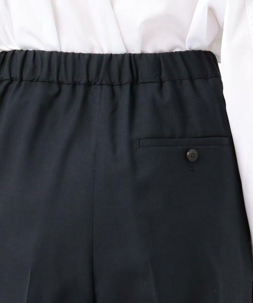 TOMORROWLAND / トゥモローランド その他パンツ   ウーステッドウール テーパードパンツ   詳細7