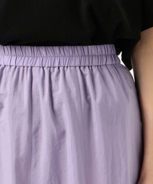 TOMORROWLAND / トゥモローランド ミニ・ひざ丈スカート | コットンシルクタイプライター マーメイドマキシスカート | 詳細8