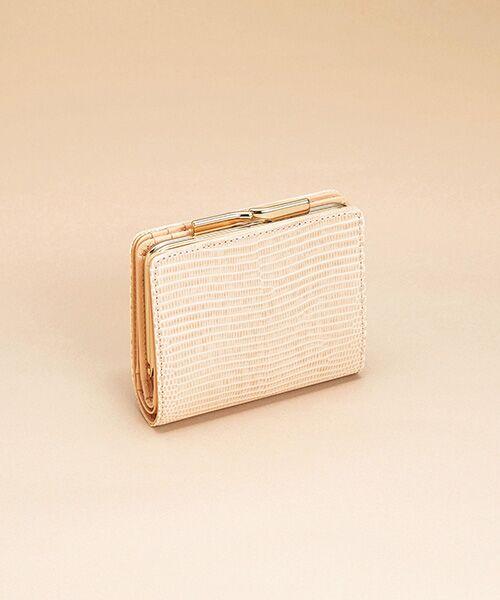 TOPKAPI / トプカピ 財布・コインケース・マネークリップ | イタリアンレザー・リザード型押し・がま口2つ折り財布(ペールベージュ)
