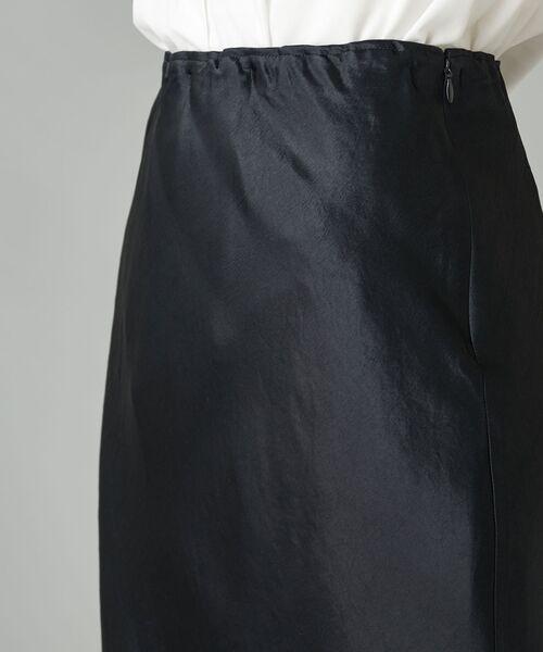 un dix cors / アンディコール デニムスカート | ヴィンテージサテンロングスカート | 詳細11