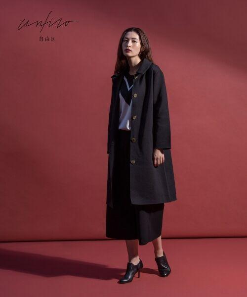 自由区 Unfilo / アンフィーロ ジユウク その他アウター | 【Unfilo】Knit Coat コート(ブラック系)