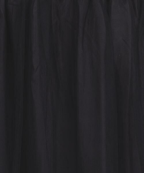 UNITED ARROWS / ユナイテッドアローズ ロング・マキシ丈スカート   <SACRA(サクラ)> チュール スカート   詳細2