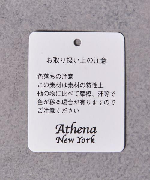 UNITED ARROWS / ユナイテッドアローズ ニットキャップ   <Athena New York(アシーナ ニューヨーク)> NADIA ポンポン ニットキャップ   詳細10