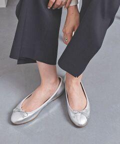大人の女性らしい可愛らしさを感じさせるバレエシューズ。<br>浅めの履き口で華奢な足元を演出します。<br>シンプルなデザインはさまざまなコーディネートと好相性。<br>アウトソールは返りが良く、快適な歩行をサポートします。<br><br>【シューズ商品の発送に関して】<br>商品に不良が無い場合、包装紙および箱の破損がございましても、発送させて頂いております。予めご了承ください。<br><br><font color=purple>店舗へお問い合わせの際は、全国のUNITED ARROWS各店舗まで下記の品名/品番をお申し付けください。<br>品名:○UBSC BALLET SHOES 品番:17316996215</font>