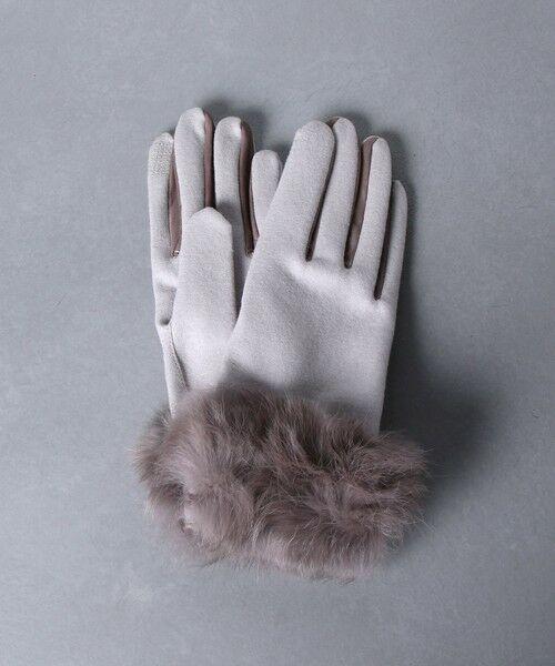 UNITED ARROWS / ユナイテッドアローズ 手袋 | UBCS ジャージー ファー グローブ T/P | 詳細4