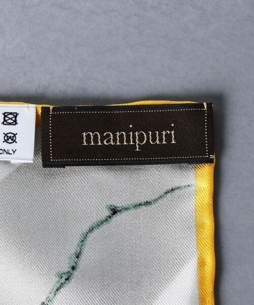 UNITED ARROWS / ユナイテッドアローズ バンダナ・スカーフ | <manipuri(マニプリ)>シルク スカーフ 20SS 1 | 詳細2