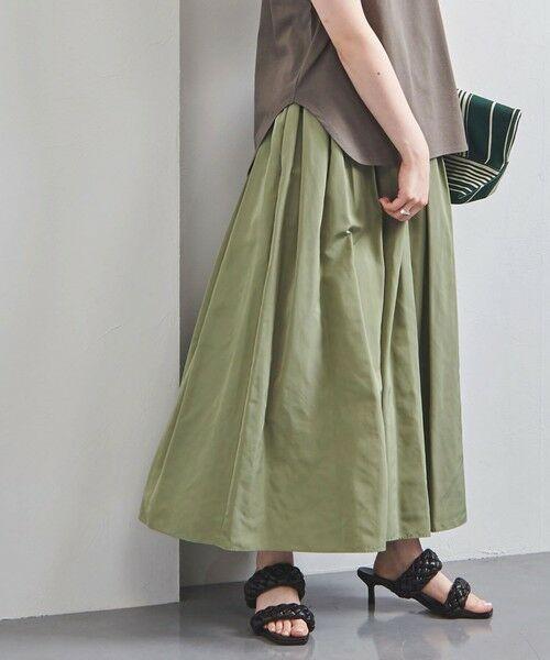 UNITED ARROWS / ユナイテッドアローズ ロング・マキシ丈スカート | UWFM タフタ ギャザー スカート 2(OLIVE)