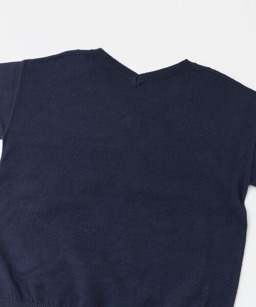 URBAN RESEARCH / アーバンリサーチ ニット・セーター | ペイズリー刺繍ニットプルオーバー | 詳細15