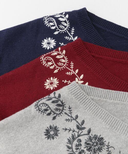 URBAN RESEARCH / アーバンリサーチ ニット・セーター | ペイズリー刺繍ニットプルオーバー | 詳細16