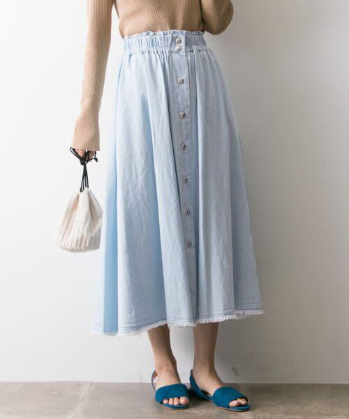 URBAN RESEARCH / アーバンリサーチ スカート | フロント釦デニムスカート(L.BLUE)