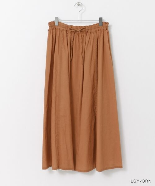URBAN RESEARCH / アーバンリサーチ スカート   【再入荷】リバーシブル2wayギャザースカート   詳細28