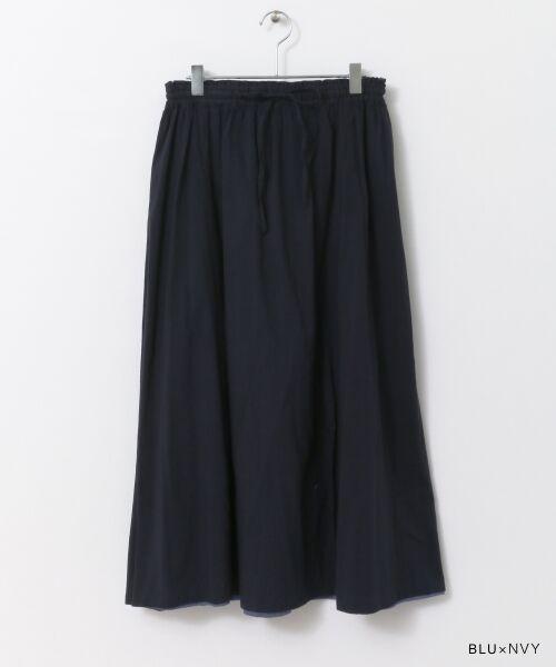 URBAN RESEARCH / アーバンリサーチ スカート   【再入荷】リバーシブル2wayギャザースカート   詳細30