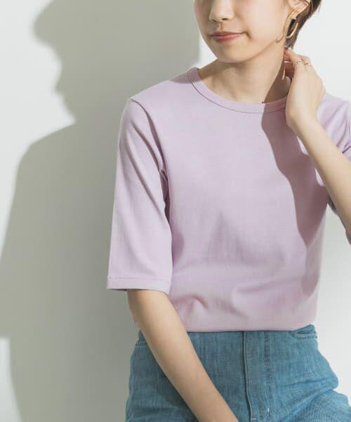 URBAN RESEARCH / アーバンリサーチ Tシャツ | フライスTシャツ(LAVENDER)