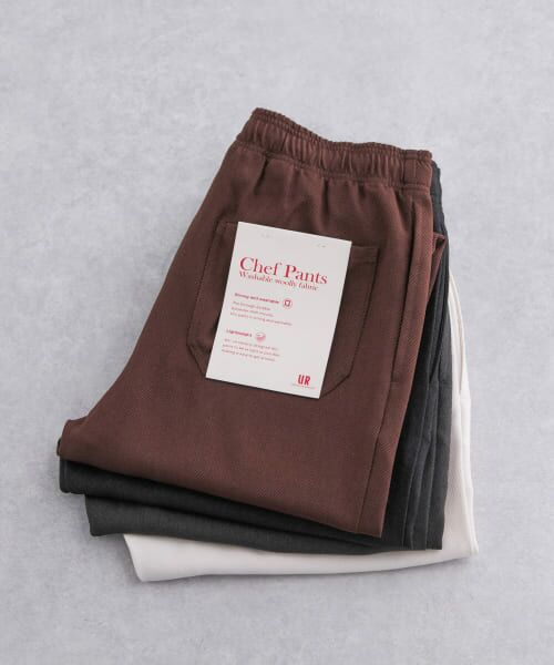 URBAN RESEARCH / アーバンリサーチ その他パンツ | WASHABLE WOOLLY CHEF PANTS(BROWN)