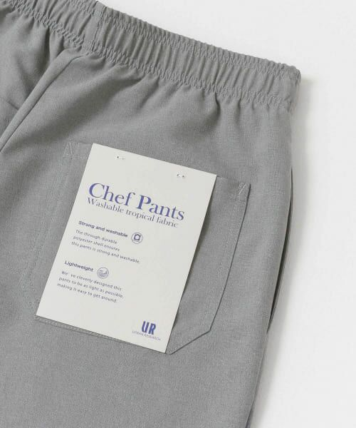 URBAN RESEARCH / アーバンリサーチ その他パンツ | WASHABLE TROPICAL CHEF  PANTS | 詳細22
