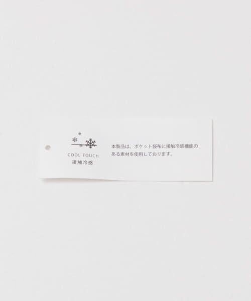 URBAN RESEARCH DOORS / アーバンリサーチ ドアーズ その他パンツ | ハイカウントチノトラウザー | 詳細28