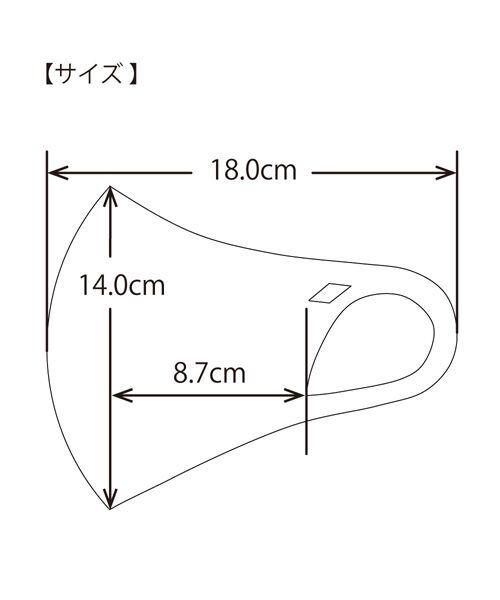 VAN / ヴァン その他   バイカラーマスクセット   詳細7