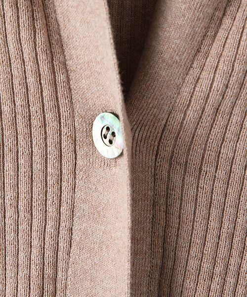 Verseau / ヴェルソー カーディガン・ボレロ | {洗える}フードテキスタイル フーディリブガウン | 詳細1