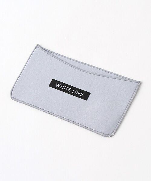 Verseau / ヴェルソー モバイルケース | WHITE LINE {洗える}抗菌 ダンボール マスクケース(グレー)