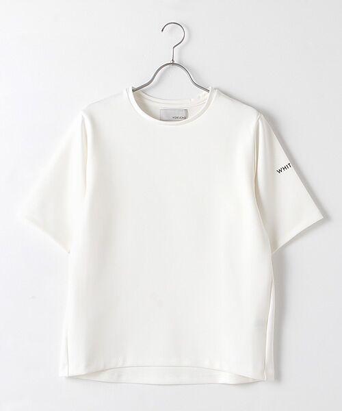 Verseau / ヴェルソー Tシャツ   WHITE LINE{洗える}抗菌・吸水速乾・UVカット 肌に優しいダンボールT(ホワイト)