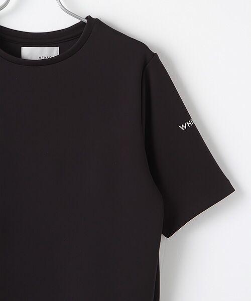 Verseau / ヴェルソー Tシャツ   WHITE LINE{洗える}抗菌・吸水速乾・UVカット 肌に優しいダンボールT   詳細3