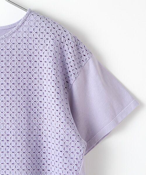 Verseau / ヴェルソー Tシャツ   {洗える}カットワークレース切替T   詳細4