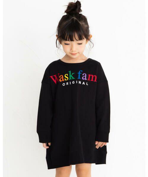 WASK/ワスク 【SUGAR(girl)】レインボー カラフル ロゴ ワイド 長袖 トレーナー ワンピース (100〜140cm) ブラック 130cm