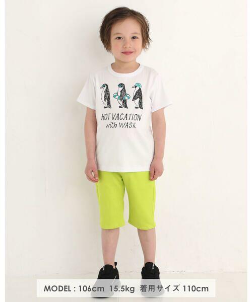 WASK / ワスク Tシャツ   アニマル 天竺 Tシャツ (100~160cm)   詳細15