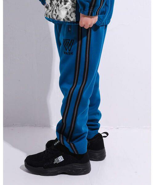 WASK/ワスク サイド ライン ロゴプリント ジャージ ロングパンツ (100~160cm) ブルー 100cm