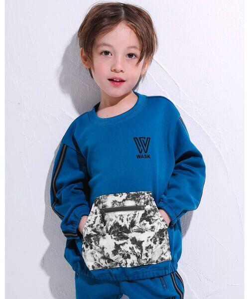 WASK/ワスク サイドライン 柄ポケット ジャージ ワイド 長袖 Tシャツ (100~160cm) ブルー 160cm