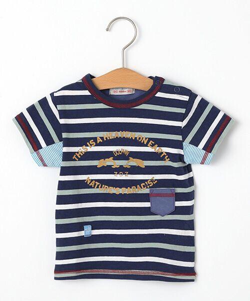 zuppa di zucca / ズッパ ディ ズッカ Tシャツ | 製品洗Tシャツ(コン)
