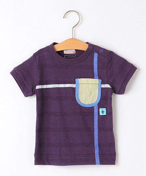 zuppa di zucca / ズッパ ディ ズッカ Tシャツ | 製品洗ポケットTシャツ(パープル)