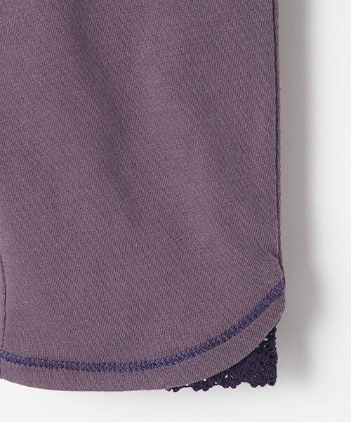 zuppa di zucca / ズッパ ディ ズッカ ショート・ハーフ・半端丈パンツ | 製品洗5.5分丈パンツ | 詳細9