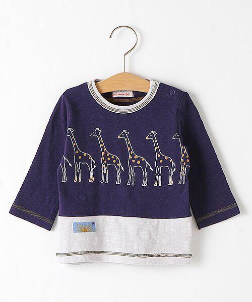 zuppa di zucca / ズッパ ディ ズッカ Tシャツ | 製品洗長袖Tシャツ(コン)