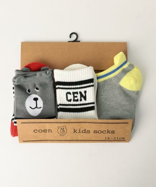 coen / コーエン ベビー・キッズグッズ | 【coen キッズ】お得な3Pソックス | 詳細5