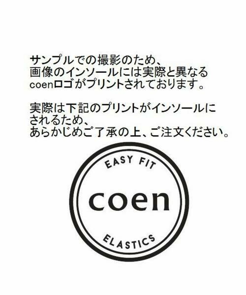 coen / コーエン サンダル   EASY FITサンダル   詳細12