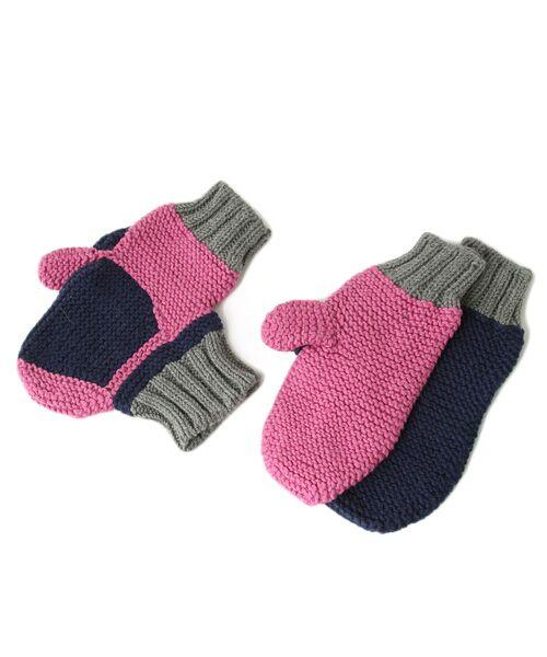 DGBH / ディージービーエイチ 手袋 | フォーエバー・ハンド・イン・ハンド・ミトンズ(カップル用)(ネイビー/オーキッド/ダークグレー)