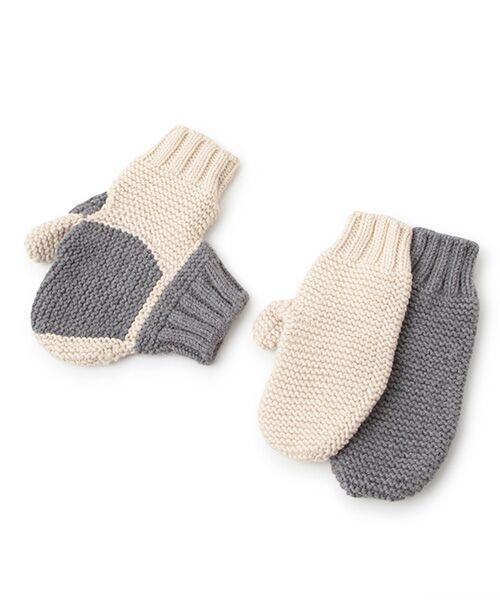 DGBH / ディージービーエイチ 手袋 | フォーエバー・ハンド・イン・ハンド・ミトンズ(カップル用)(グレイ/オフホワイト)