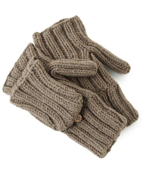 DGBH / ディージービーエイチ 手袋 | リブド・ミトンズ(ブラウン)