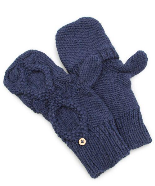 DGBH / ディージービーエイチ 手袋 | チェスナット・ミトンズ(ネイビー)