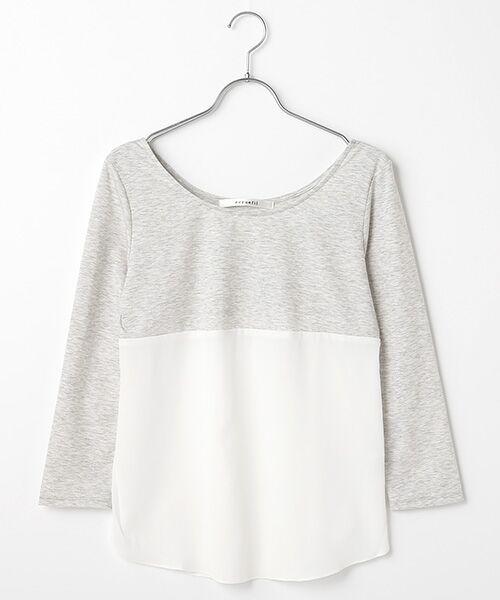 ペプラムインナーTシャツ【送料無料】