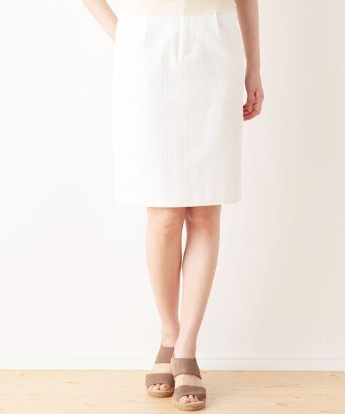 コードレーンタイトスカート【送料無料】