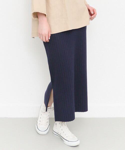 WIDEリブニットタイトスカート【送料無料】