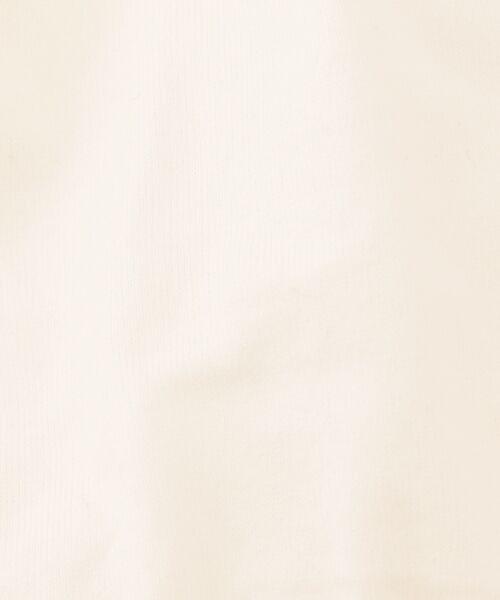 組曲 KIDS / クミキョク キッズ ギフトセット | 【BABY】ギフトBOX(フラワープリント 2点セット) | 詳細7