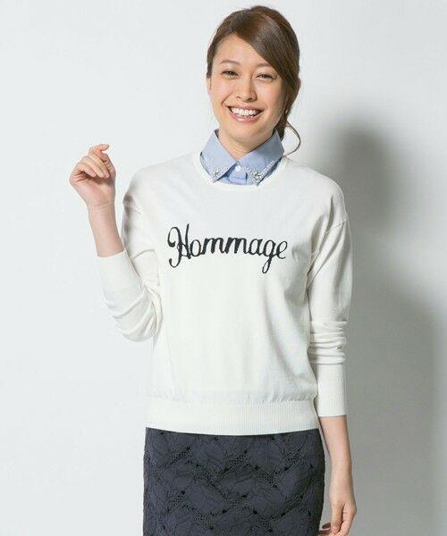 レタード インターシャ ニットプルオーバー【送料無料】