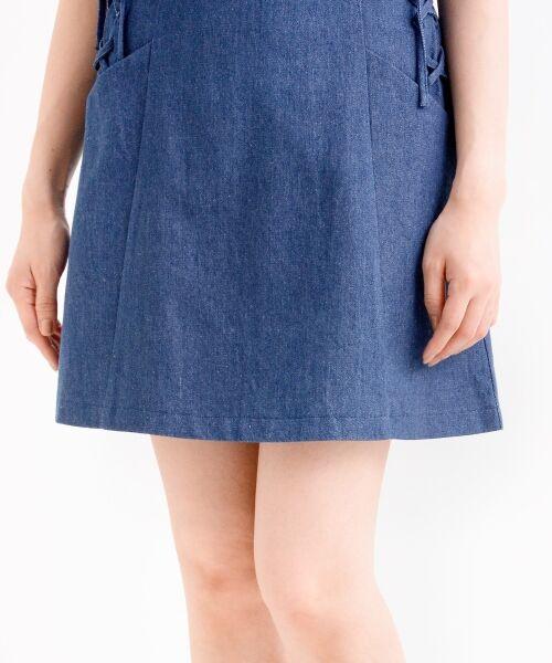 MAJESTIC LEGON / マジェスティックレゴン ミニ・ひざ丈スカート | サイド編み上げAラインスカート | 詳細11